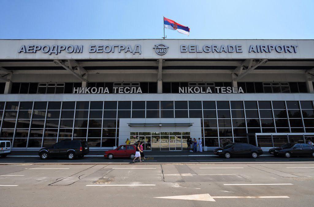 Serbia, Srbija , Србија