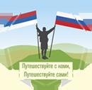 serbiaonline.ru