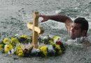 За крестом