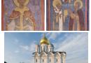 Сербские святыни в Московском Кремле.