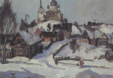 Выставка петербургских художников в Белграде