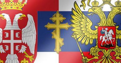 Новый православный русско-сербский проект.