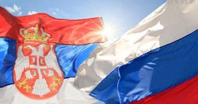 Видеозапись мемориального концерта в Белграде