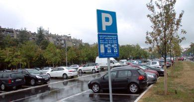 Особенности сербских дорог и парковок