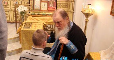 Православный центр «Любовь» ждёт гостей.