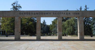 Сербия. Белград. Памятник освободителям Белграда