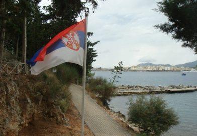 Остров Видо