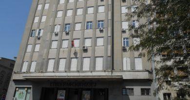 Этнографический музей в Белграде