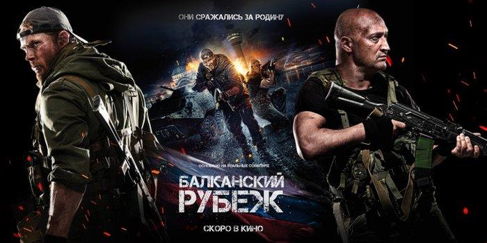 Новые русские боевики 2018 года которые вышли и можно смотреть