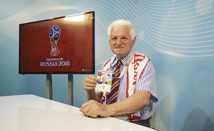 Верный болельщик сербской сборной.