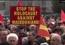 Греция и Македония договорились?