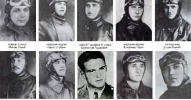 Легенда о погибших лётчиках или Для кого звонит телефон