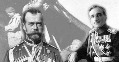 Николай Второй Романов — легенда Сербии.