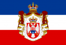 1 декабря 1918 года Сербия и Черногория объединились в Королевство сербов хорватов и словенцев