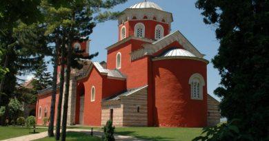 К 800-летию Сербской Православной Церкви