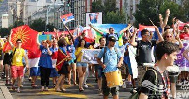 Учиться — в Сербию?