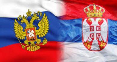 Сербский студент о России