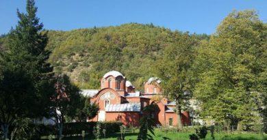 Печский Патриарший монастырь