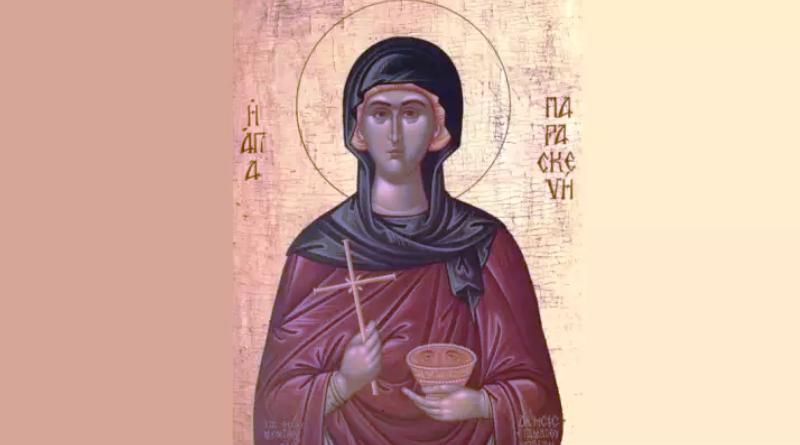 Сегодня День Святой Петки Трновой