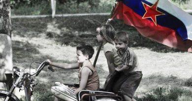 29 ноября —День Республики Югославия