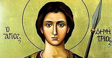 Митровдан: Святой Великомученик и борьба с мышами