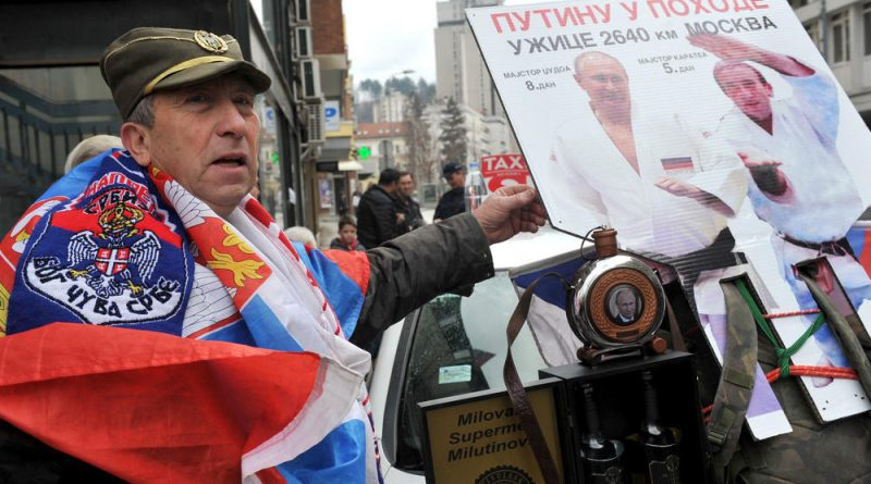 Ходок к Путину