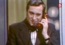 Советский телеспектакль на югославскую тему