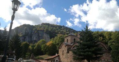 Монастырь Поганово