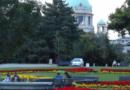 Парк Александрова в Белграде