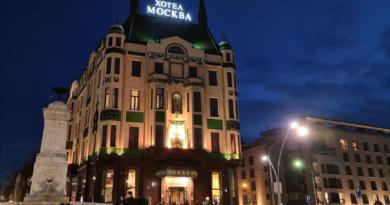Первое свидание с Белградом: десять лучших фотолокаций