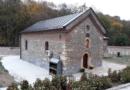 Монастырь Нимник