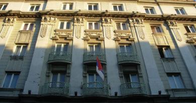 Отель «Палас»